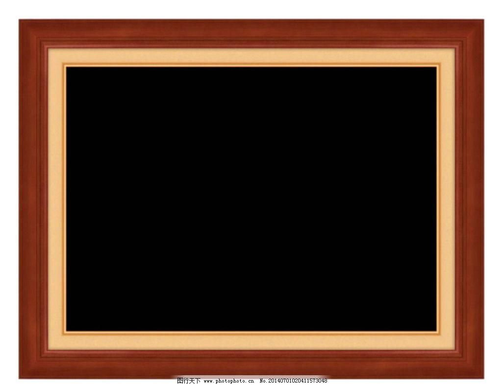 边框 木质边框 相框 底纹边框 设计 边框相框 300dpi psd