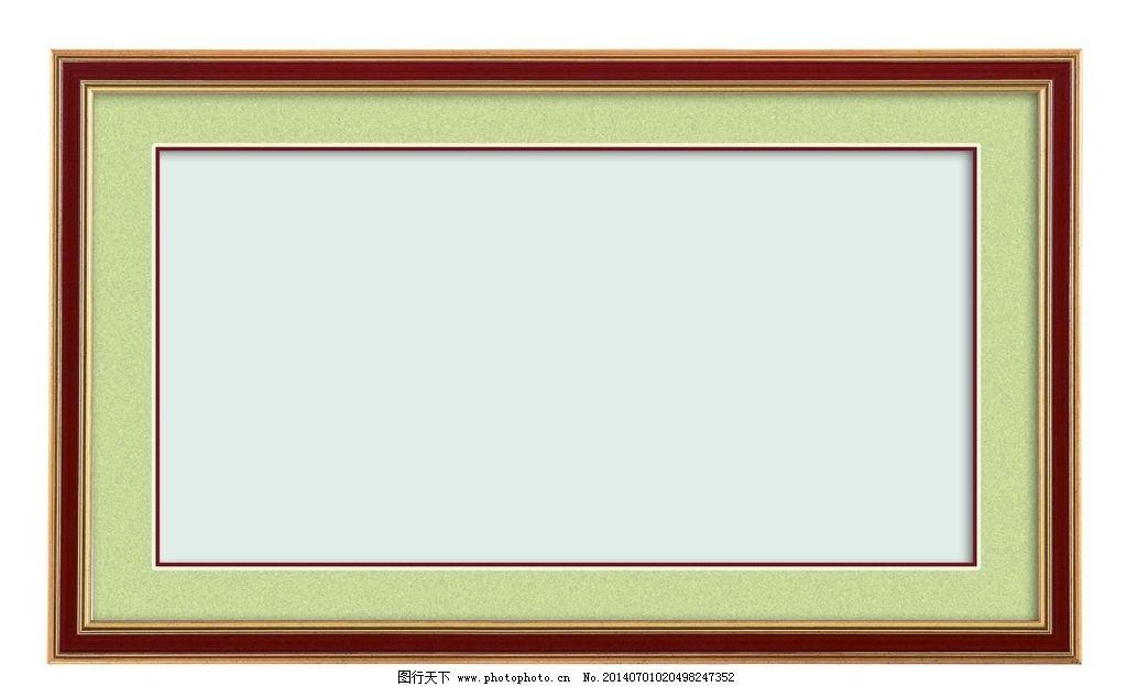 边框 相框 老式边框 木相框 设计 边框相框 底纹边框 300dpi psd