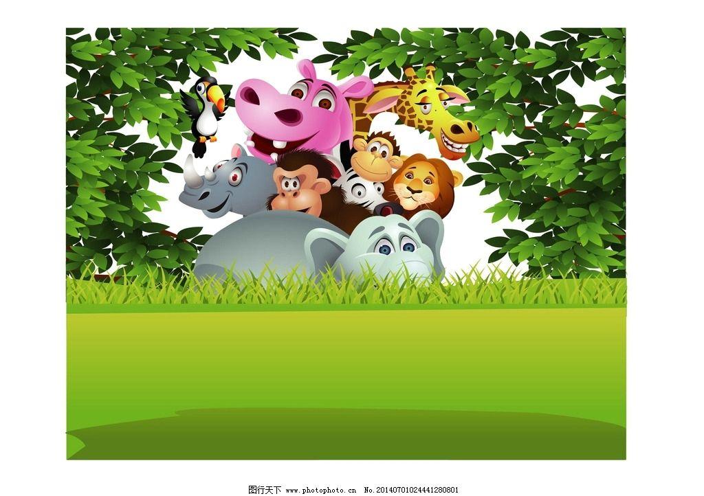 动物总动员图片