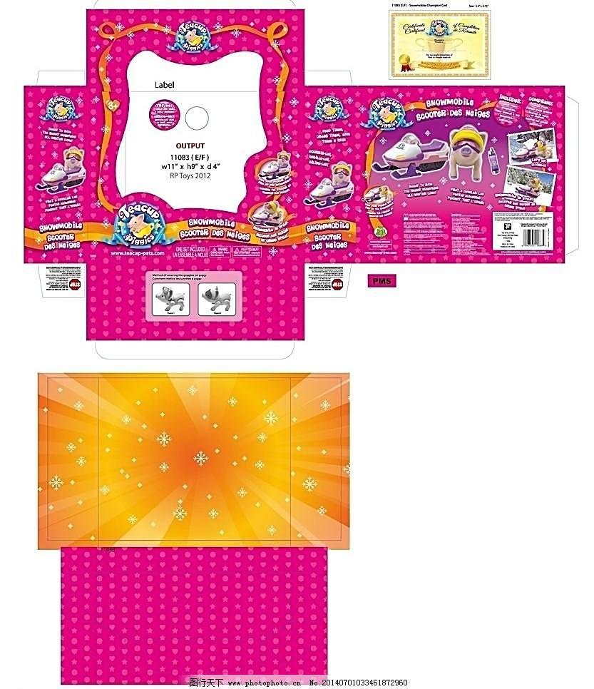 彩盒 结构 包装设计