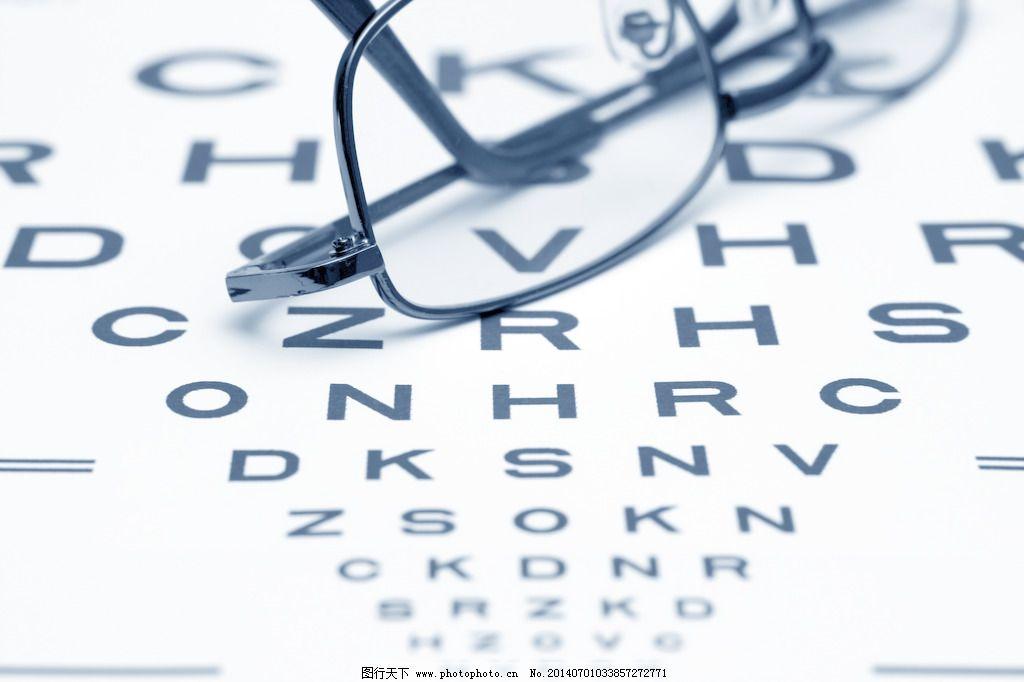 视力 检查表/视力检查表