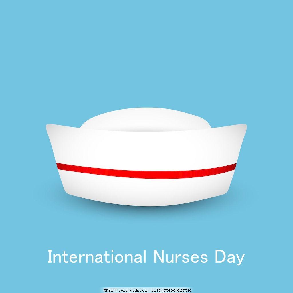护士帽 矢量