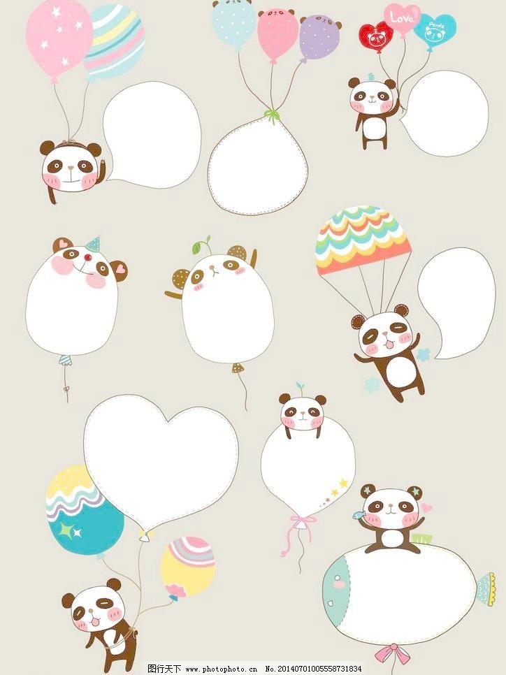 动物 气球 白云