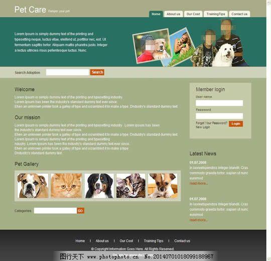 国外宠物店创意网站模板