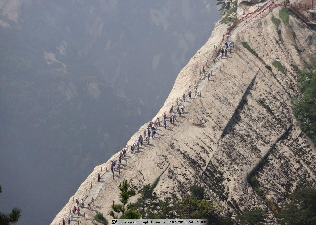 华山悬崖 西峰 人流 岩石 登山 山峰 攀登 大山 险峻 秀丽图片