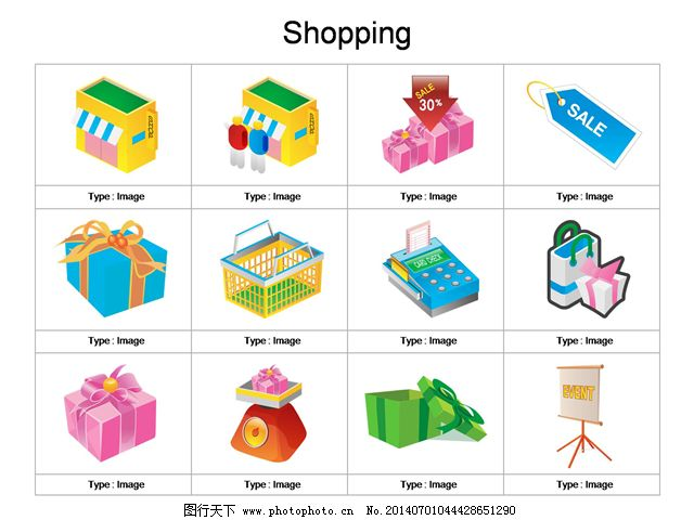 商场ppt制作图标
