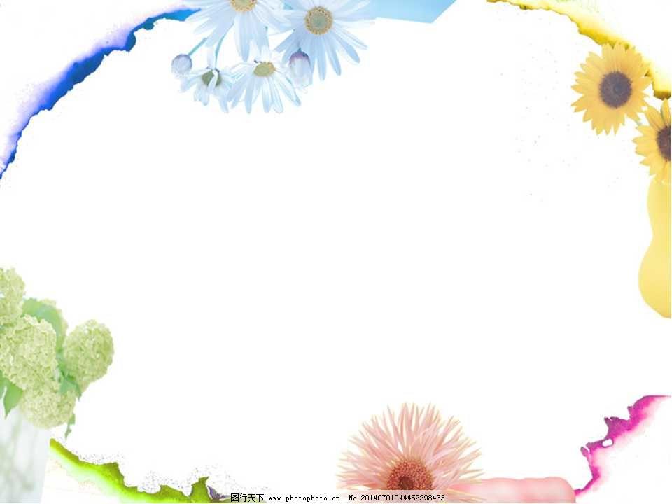 淡花围春植物ppt模板免费下载 边框 春天 花环 花卉 淡花围春植物ppt