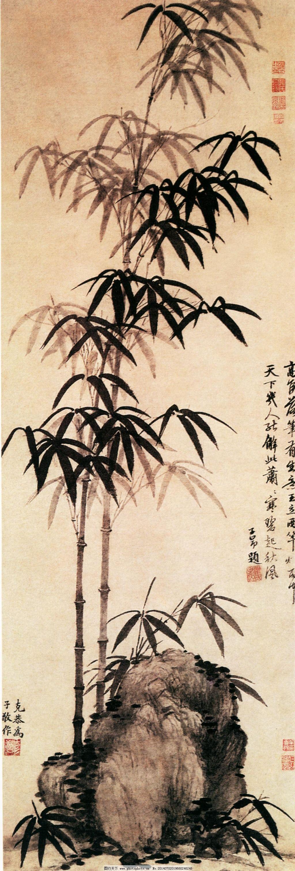 竹子图 竹子图免费下载 国画 石头 水墨 中国画 图片素材 文化艺术