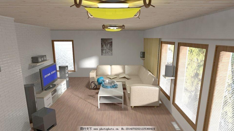 房子内部免费下载 室内设计