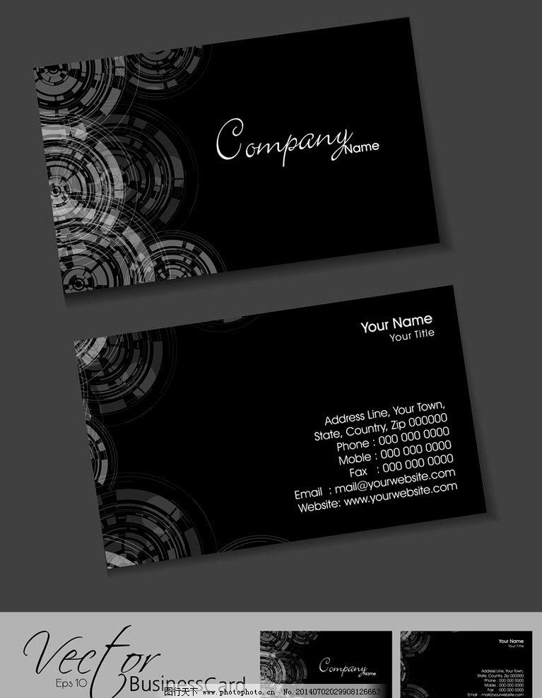 名片模板设计 名片 卡片 名片设计 卡片设计 英文名片 商务名片 公司