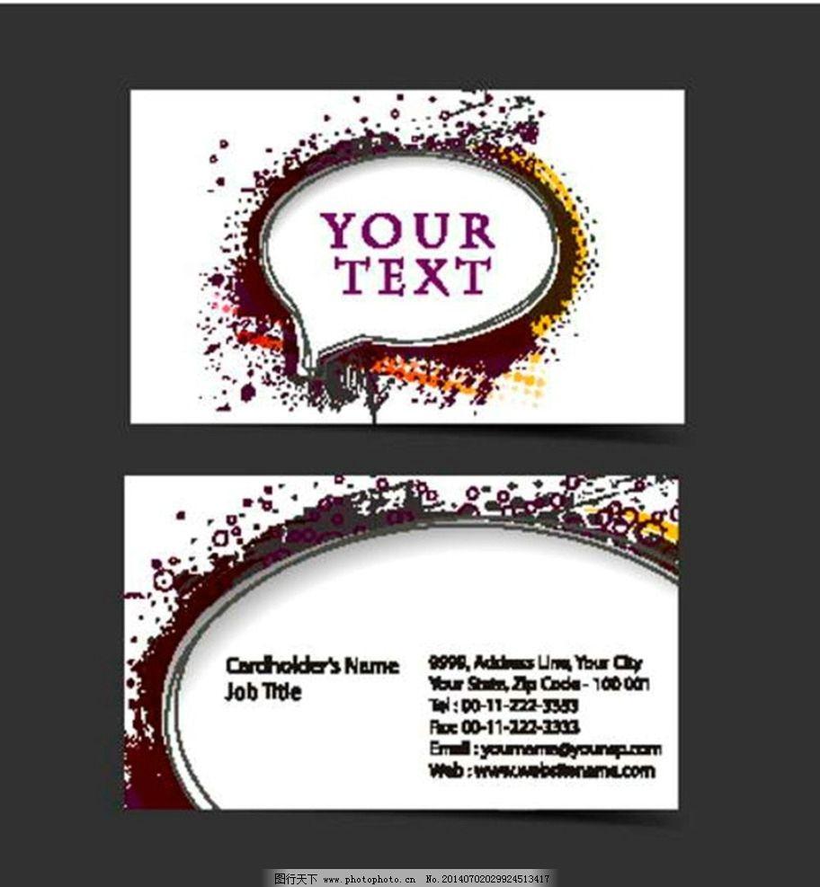 名片卡片  名片模板设计 名片 卡片 名片设计 卡片设计 英文名片 商务图片