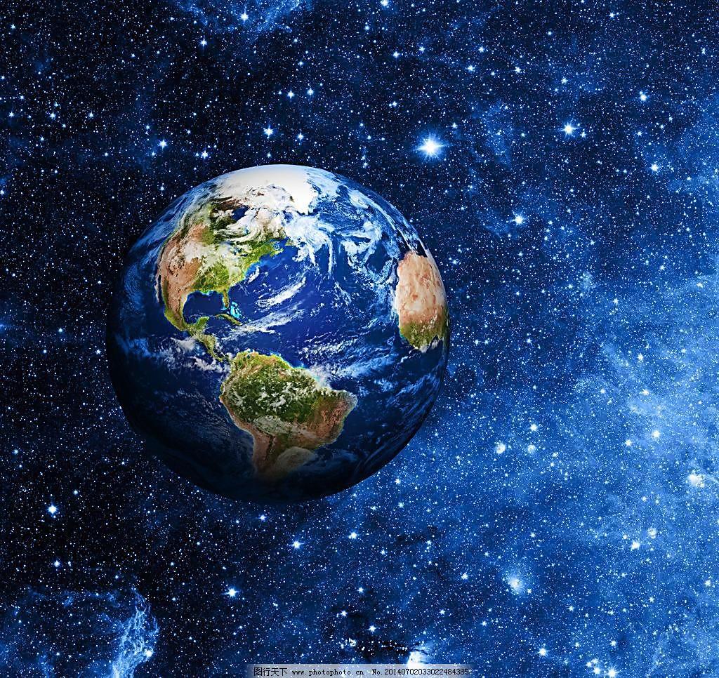 蓝天 其他 设计 太空 地球 行星 太阳系 宇宙 星空 蓝天 太空 地球图片