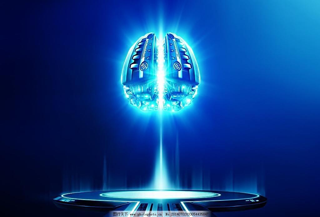 发动机 别克 大脑 光影 交通工具 科幻 汽车 新君越 上海通用