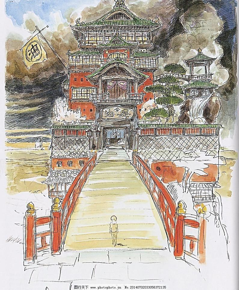 动漫动画 风景漫画 钢笔画 宫崎骏 科幻 设计 手绘 千与千寻场景 千与