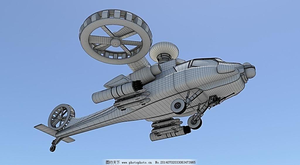 直升飞机免费下载 3D设计 3D作品 96dpi JPG 创意设计 设计 线框图 直升飞机 直升飞机 线框图 科幻军用武装机 创意设计 军用设备 武装直升机 3D作品 3D设计 设计 96DPI JPG psd源文件 其他psd素材