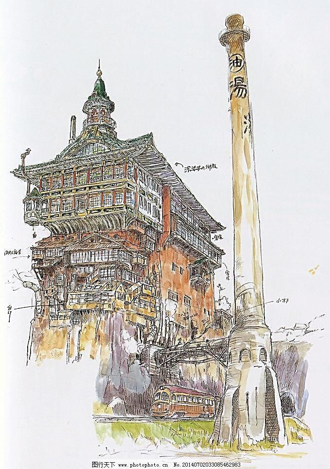 千与千寻 场景设计 宫崎骏 手绘 钢笔画 水彩画 科幻 动画片 风景漫画