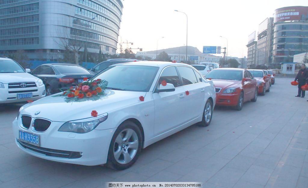 宝马 红色 交通工具 结婚 摄影 现代科技 结婚车队 结婚 车队 宝马