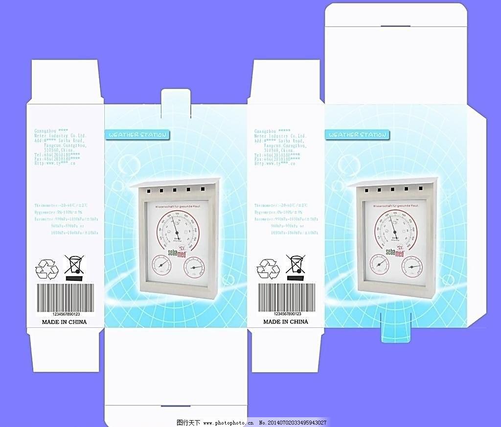 108胶水桶子包装设计