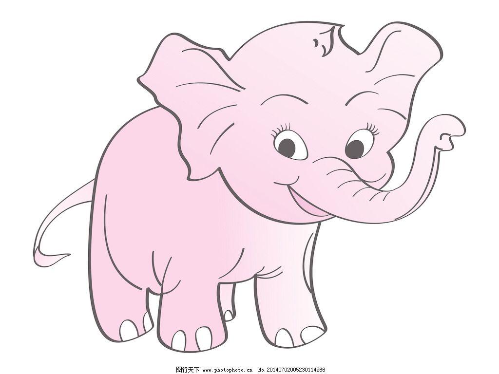 矢量粉红色的大象图片