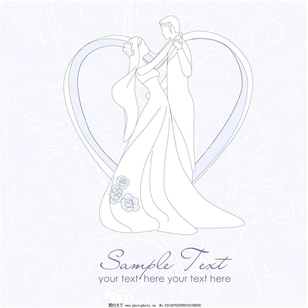 新娘新郎婚纱照简笔画步骤
