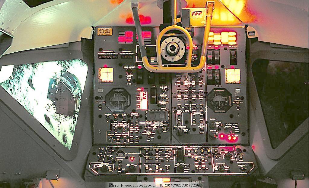 战斗机驾驶室图片免费下载