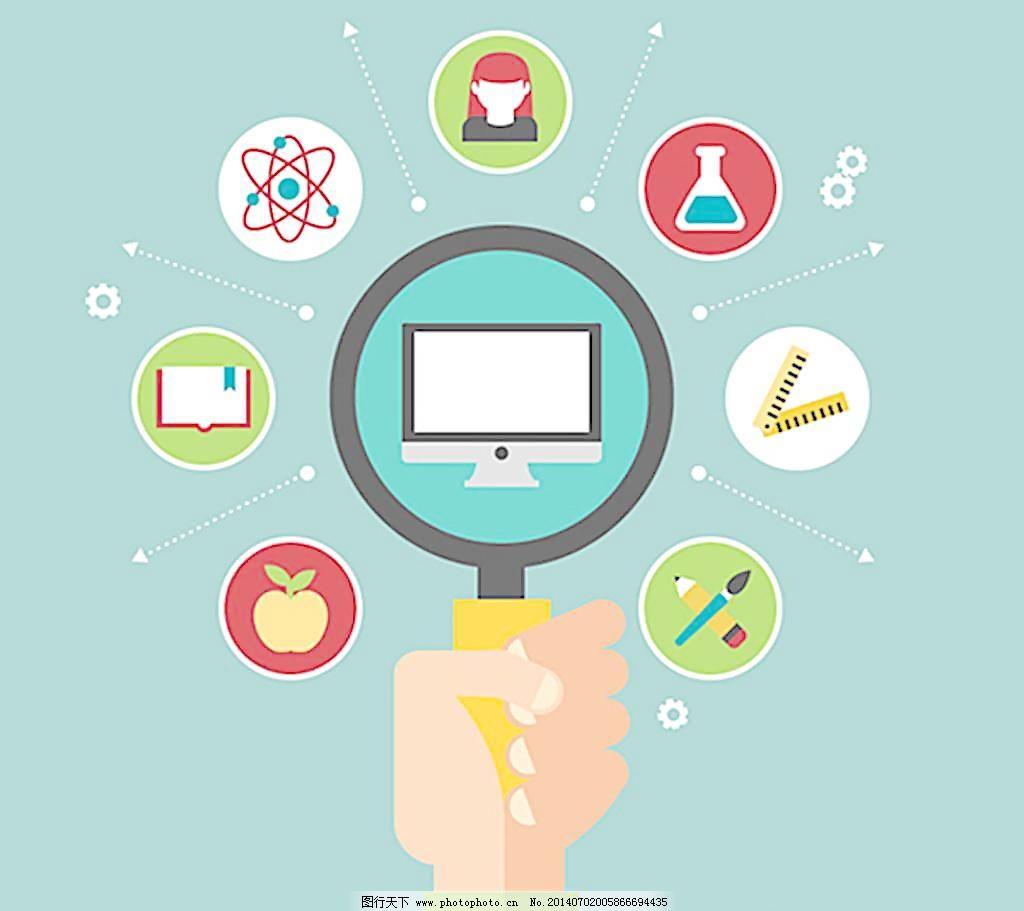 教育图标 笔记 标志图标 尺子 放大镜 化学仪器 卡通 科技 校园图片