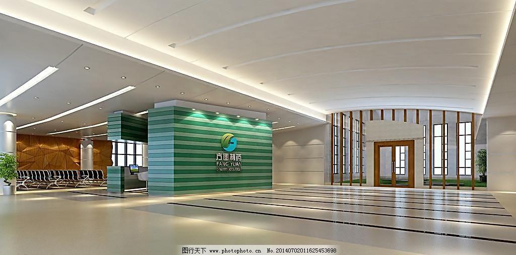室内模型 现代 工装办公大厅 工装 办公 大厅 现代 瓷砖 拼花 形象墙
