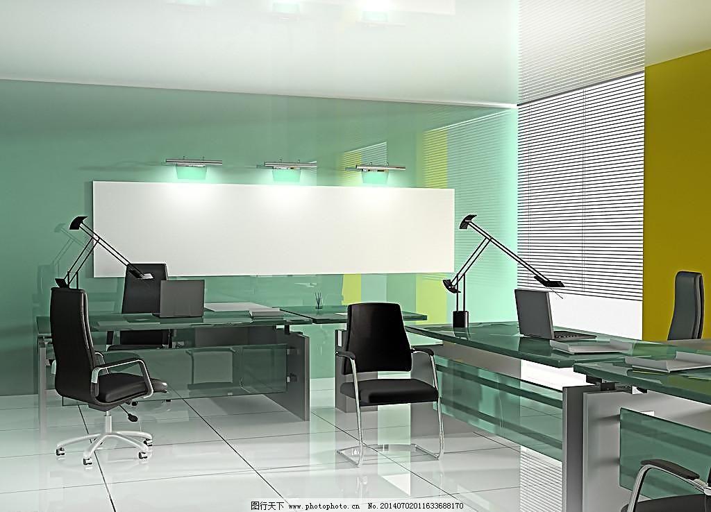 豪华 会议室 写字楼 落地窗 窗帘 简约 室内 装修 设计 装潢 装饰