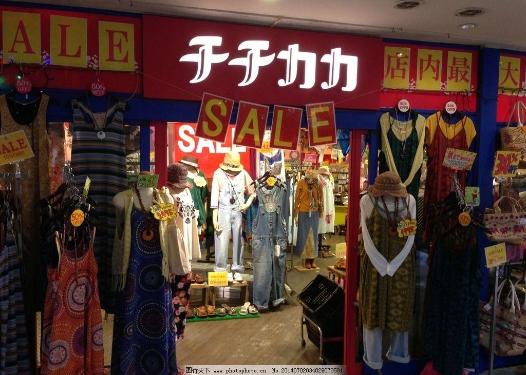 小店 日本 冲绳 那霸 美国村 商场 日本冲绳 国外旅游 旅游摄影 摄影