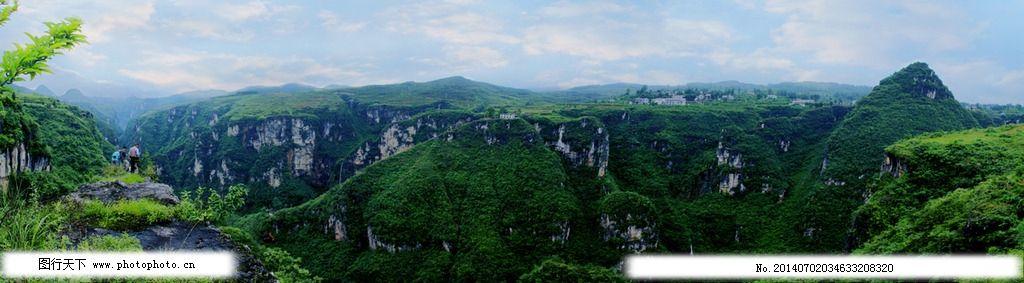 贵州万山夜郎谷风景图片