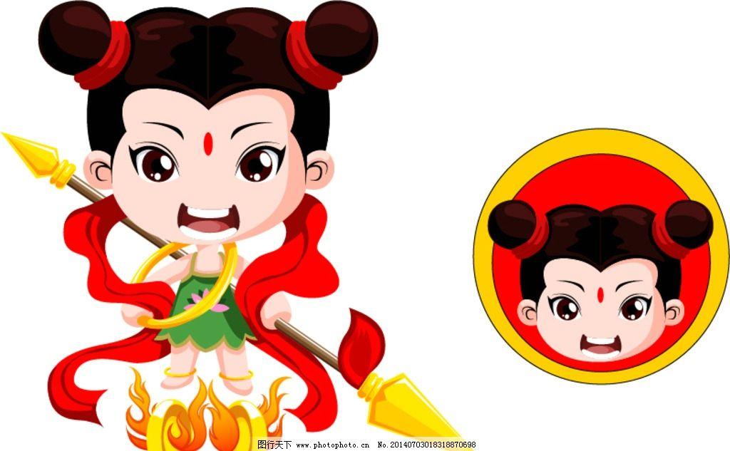 哪吒 西游记 中国神话故事