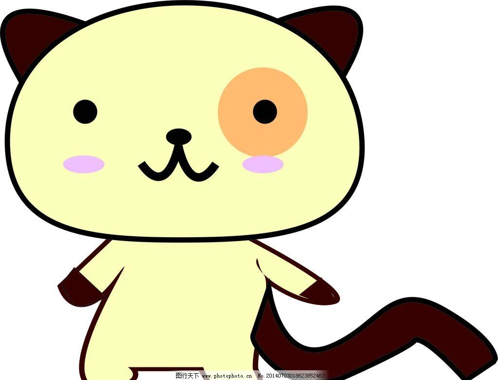 卡通动物 狗 狗熊 可爱 手绘 动漫动画