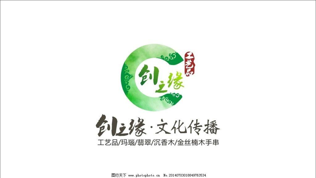 中式logo图片图片