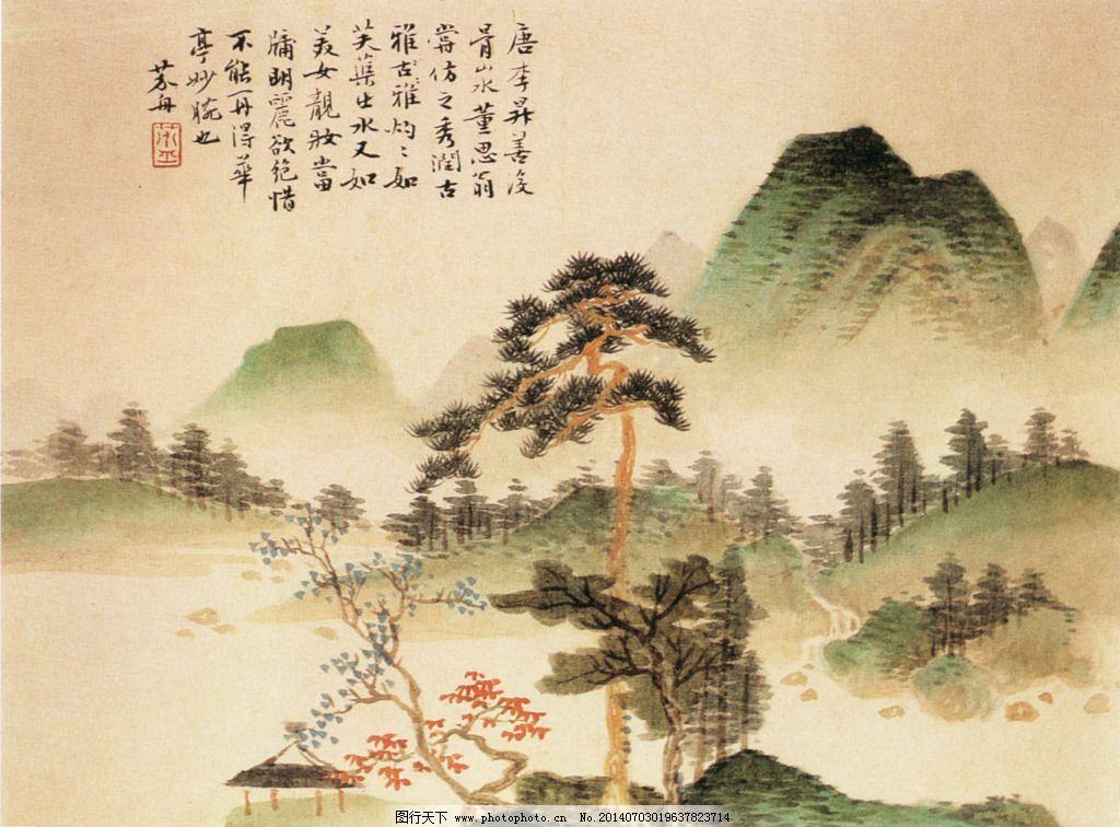 国画 松树 远山 中国山水画 中国山水画 远山 松树 国画 图片素材
