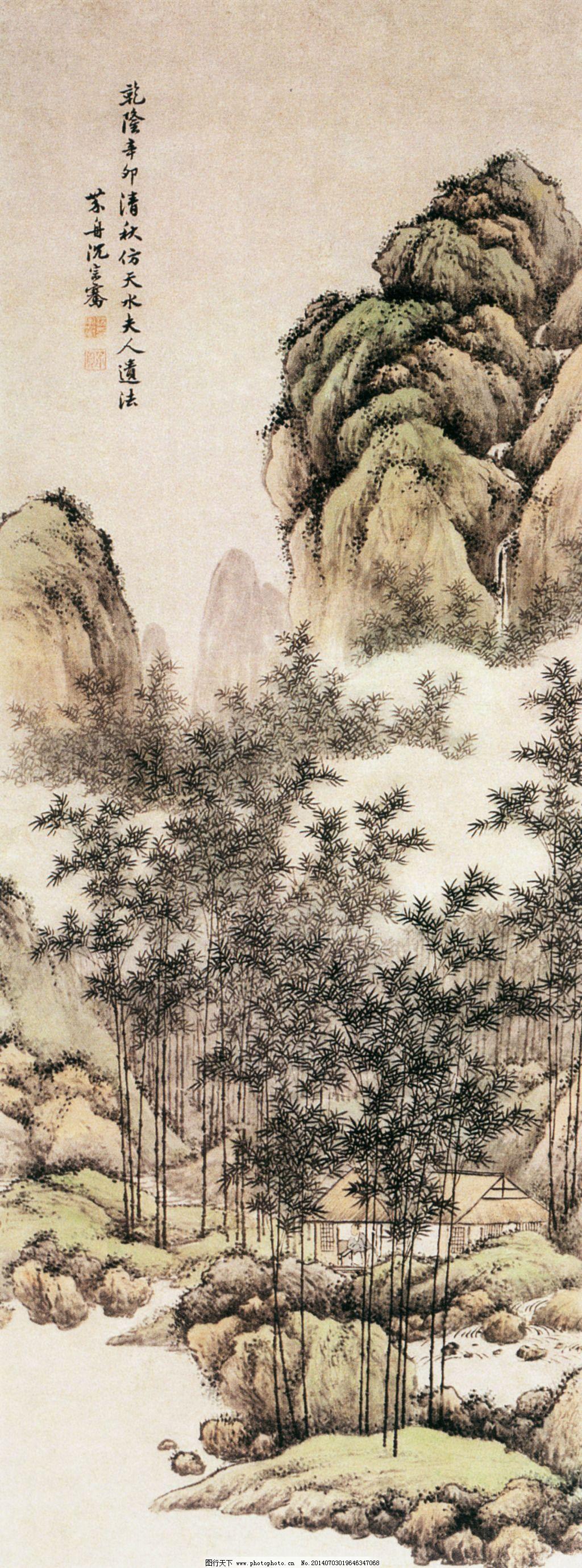山水房子免费下载 国画 绘画 水墨 中国画 水墨 中国画 国画 绘画
