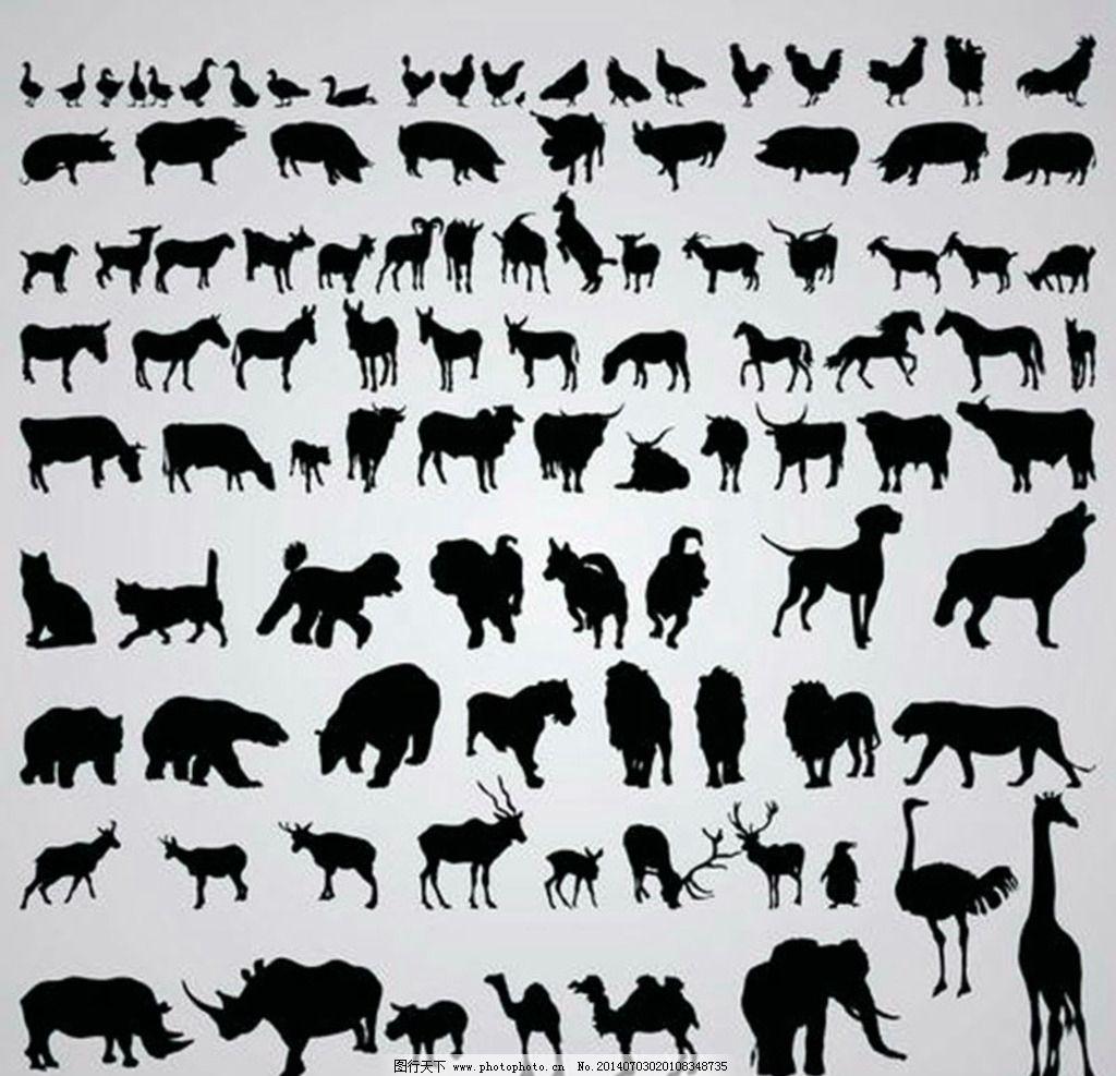 动物剪影 影子 大象 长颈鹿 动物图案 动物图标 猴子 其他图标 标志