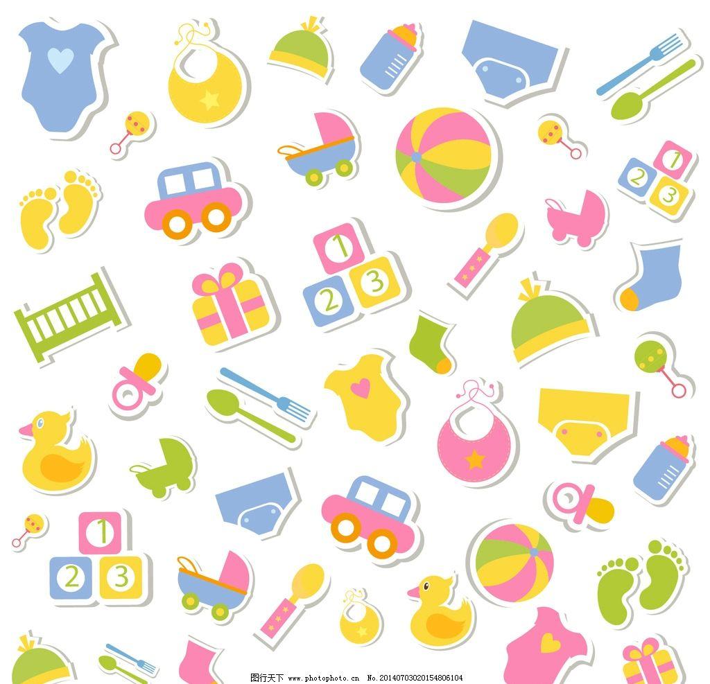 可爱 礼物 平贴纸 球 帽子 男孩 牛奶 橡胶鸭 袜子 卡通设计 广告设计