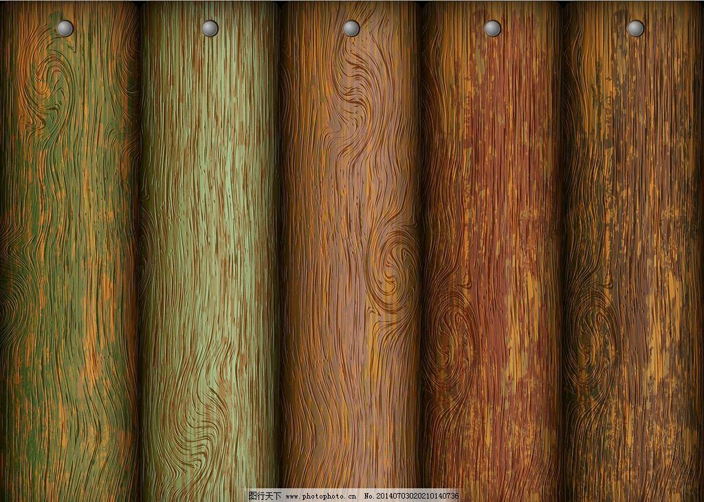 木纹木板 木纹 木板 木地板 纹理 背景 木纹材质 木纹贴图 木纹木板图片