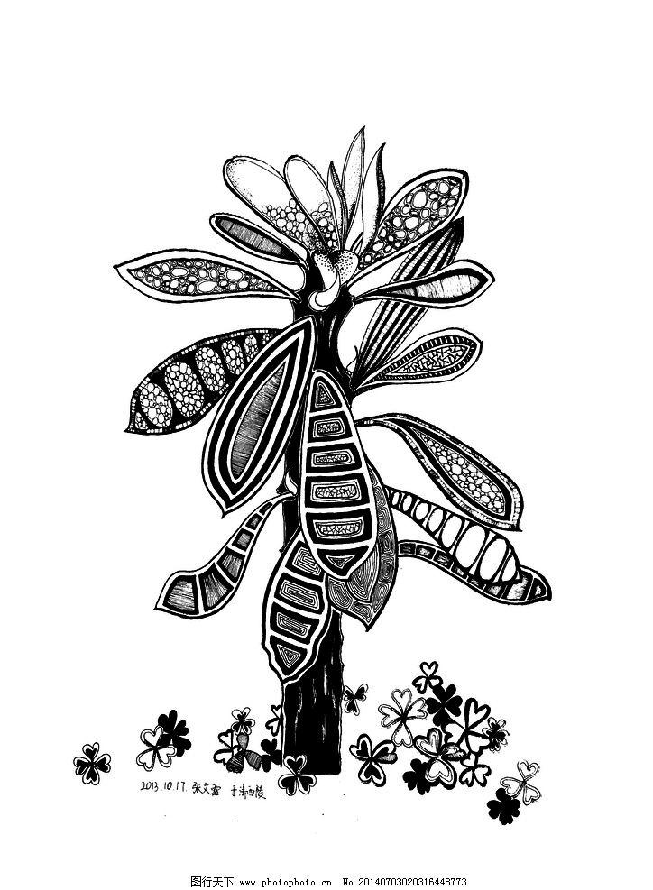 花卉黑白装饰画图片