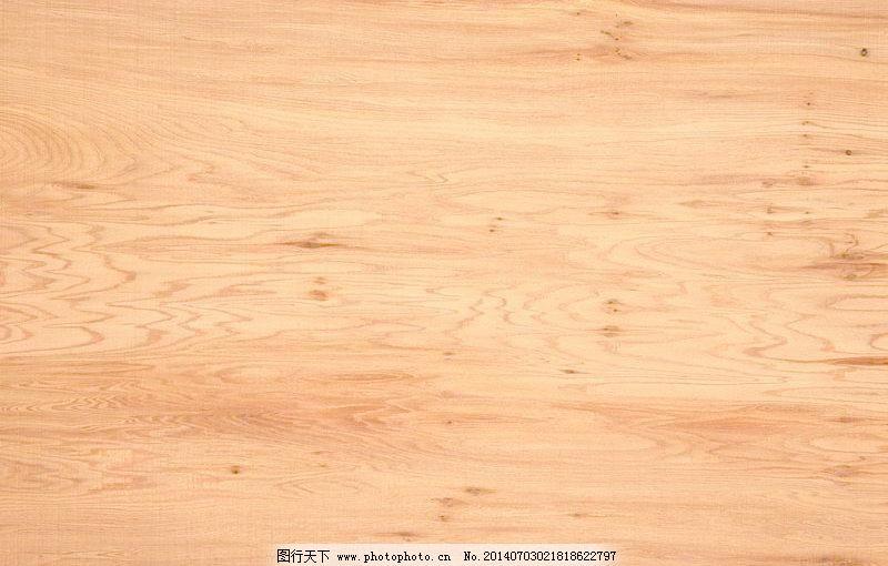41610_木纹板材_综合 细纹贴图 铝扣板贴图
