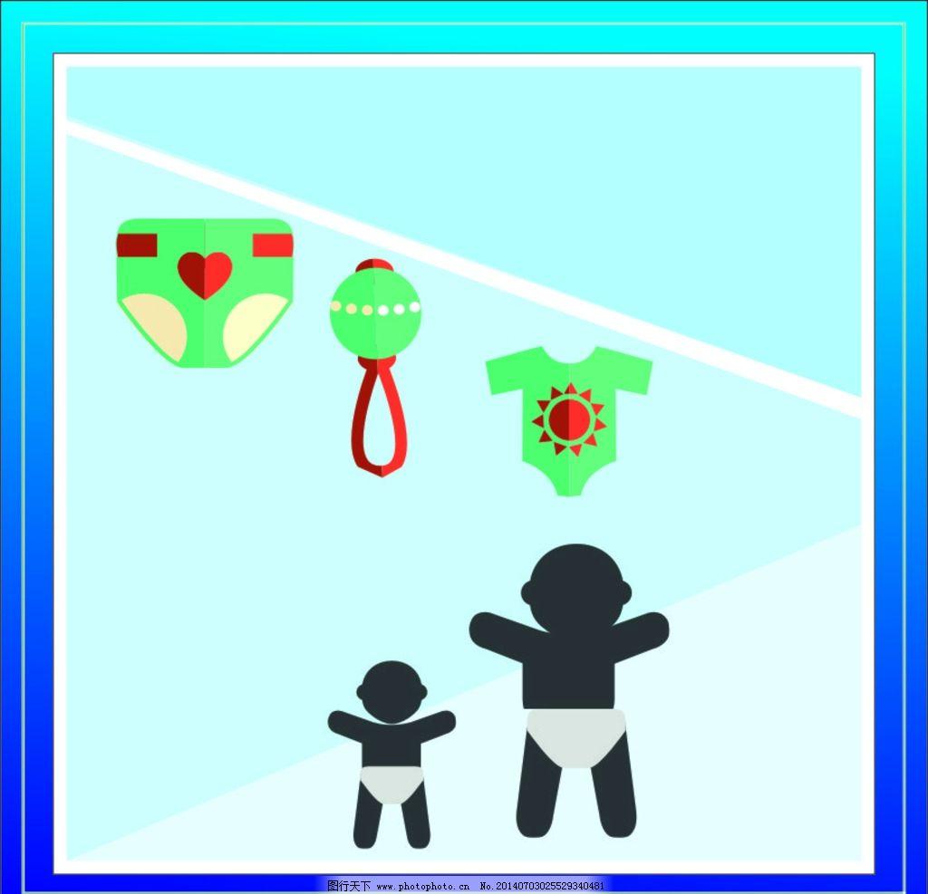 婴儿用品 宝宝 婴儿 用品 图案 背景 色彩 线条 素材 生活用品 生活