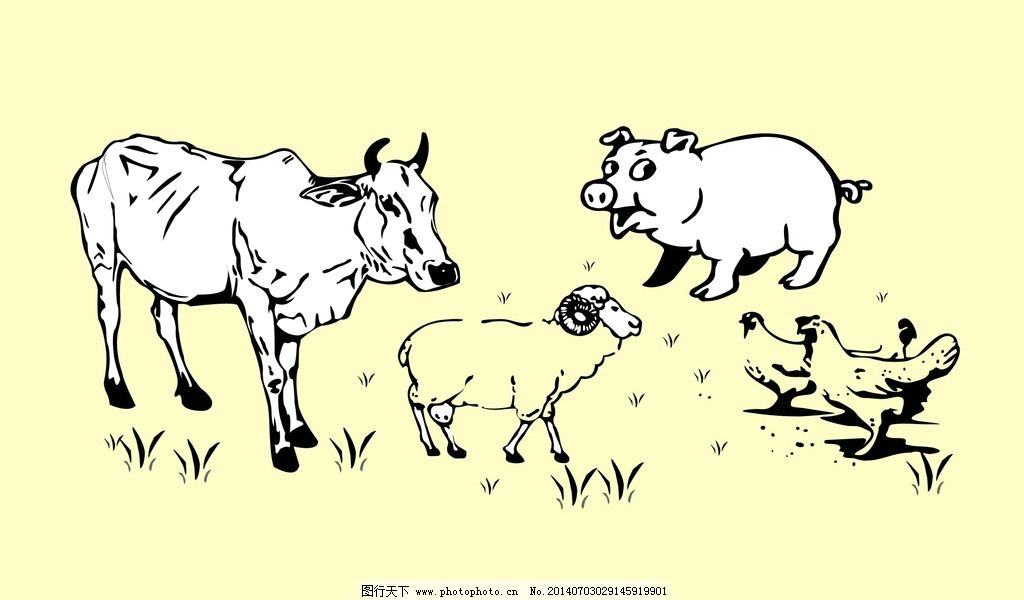 动物线描 牛羊猪鸡 矢量文件 平面图 包装素材