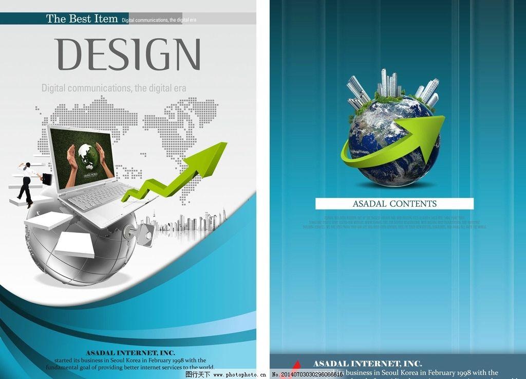 电子宣传单图片_展板模板_广告设计_图行天下图库