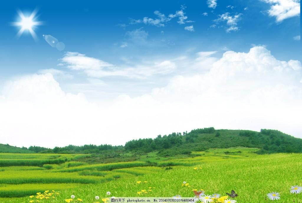 风景画 星星发光 蓝天白云 绿色草地 花树山