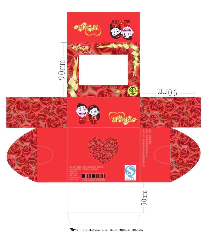 装结婚喜糖的盒子 平面展开图图片