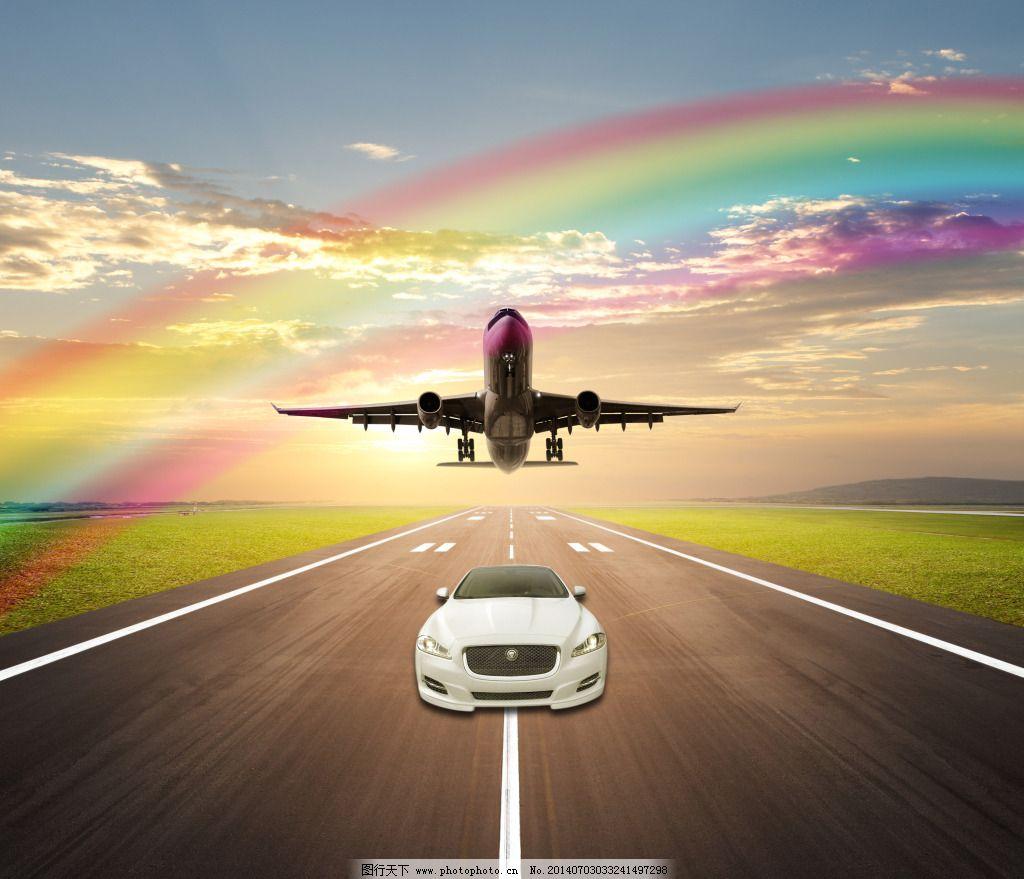 飞机起飞免费下载 彩虹