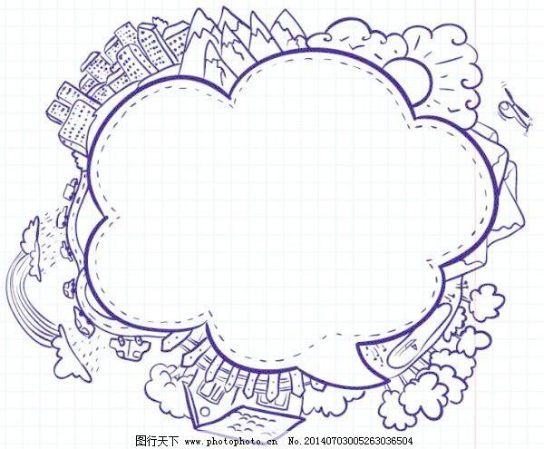 卡通手绘花边边框矢量素材4