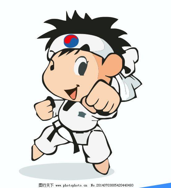 跆拳道男孩免费下载 卡通