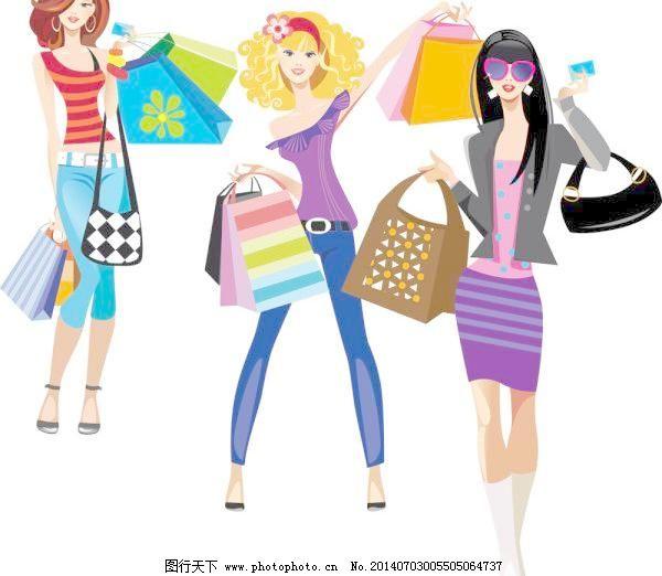 时尚女性插画矢量素材5-矢量人物-矢量图-免费素材-()