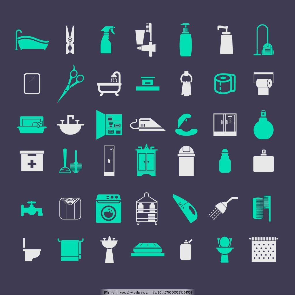 常用生活用品免费下载 电器 日常生活 图标 图标 日常生活 电器 矢量
